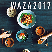 w_waza_samune